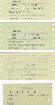 切符3.jpg