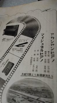 宝塚10.jpg