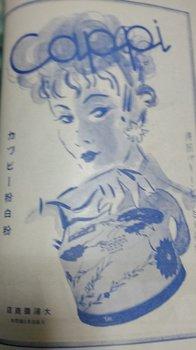 宝塚4.jpg