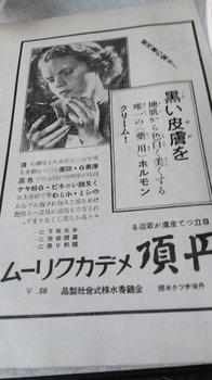 宝塚6.jpg
