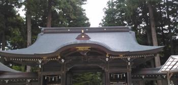 弥彦神社2.png