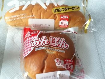 菓子パン.JPG