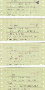 切符.jpg