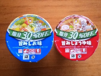 減塩カップ麺.jpg
